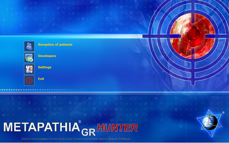 Metaptahia GR Hunter 4025 nls