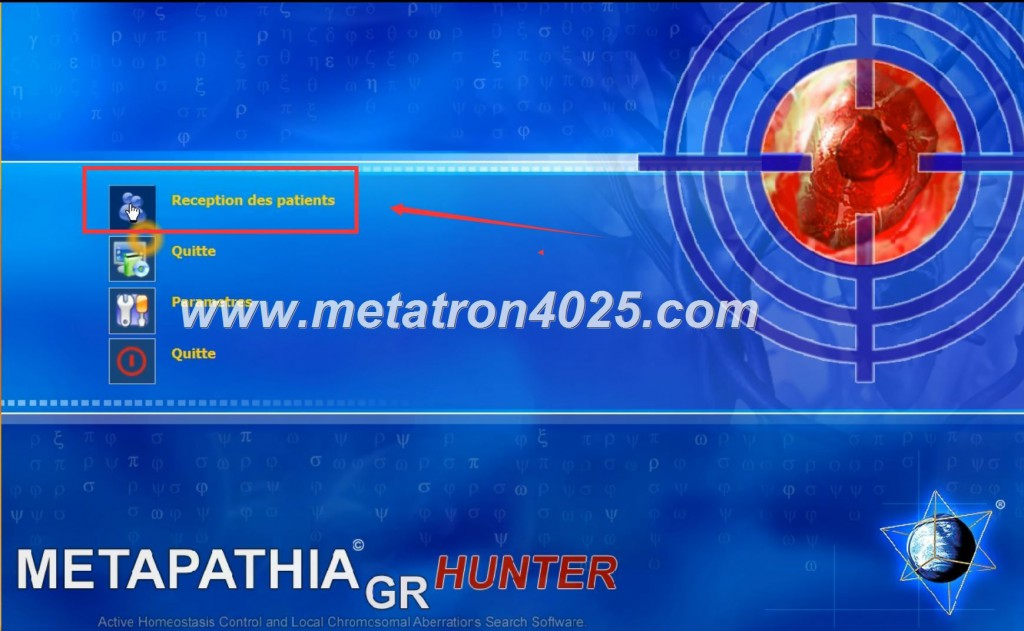 metatron hunter 4025